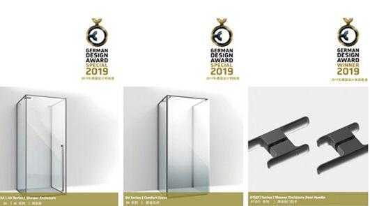 理想卫浴DN系列淋浴房等3项产品获德国if设计奖 温控器